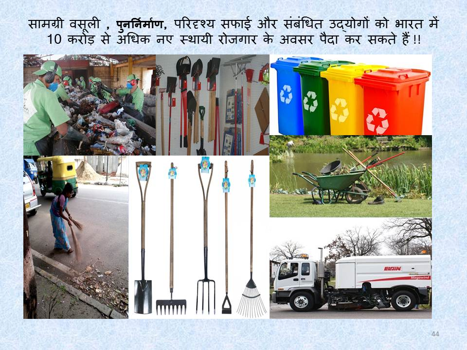 Saucham or cleanliness is a Dharma Lakshanam that has been missed in the country