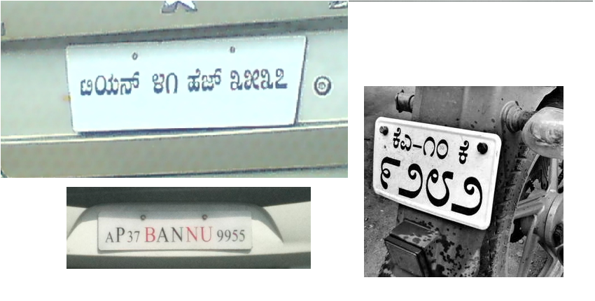 Request the Government to make a rule for having same font NUMBER PLATE for all