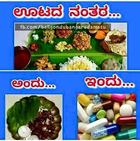 Please cut down taxes on medicines, at the time of suffering from diseases gover