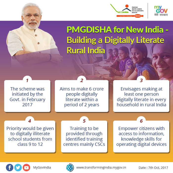 PMGDISHA for New India Digitally Literate Rural India