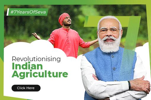 Revolutionising Indian Agriculture (Hindi)